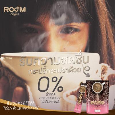 กาแฟสำหรับคนเป็นเบาหวาน กาแฟเบาหวาน กาแฟไม่มีน้ำตาล กาแฟสำหรับคนเป็นเบาหวาน