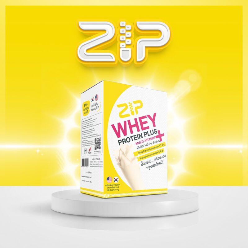 ลดความอ้วน ได้ง่ายๆ ไม่โยโย่ด้วย Zip Whey และ Zip Lock